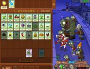 About Competition PvZ Online