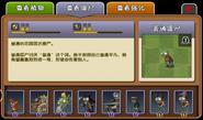 Almanac PvZ2 China Zombies