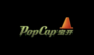PopCap Logo Pvz2