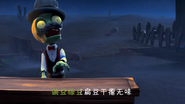Screen 7 New World Leak for Plants vs. Zombies 2