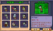 GWE Almanac 1 Zombies