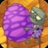 Egg Stealer Imp2