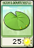 Lily Pad Packet
