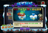 Rafflesia Ads