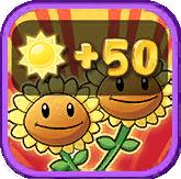 Twin Sunflower Upgrade 2