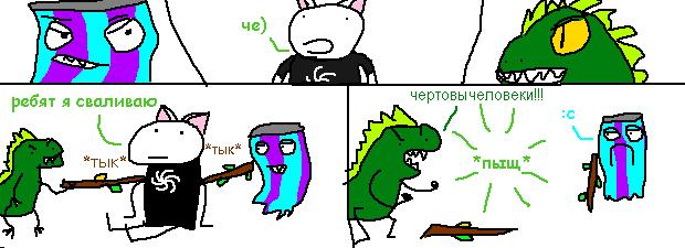 Аск13