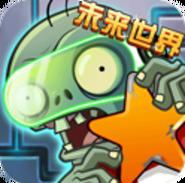 Plants vs. Zombies All Stars icon200