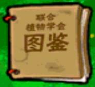 GWE Almanac
