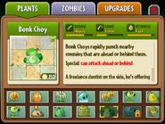 Bonk Choy Almanac part1