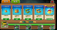 Buying Gems China version