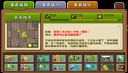 Kernel-pult Almanac China2