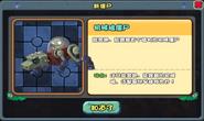 Mechanical Wolf Zombie Discription