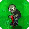 Pogo Zombie2