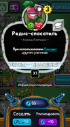 Rescue Radish rus stats