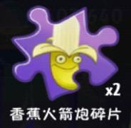 Piece puzzle Banana