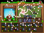 Pinkstarfruit Level 4 Playing Plant Food