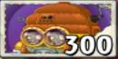 Disco-tron 3000 Zombie packet