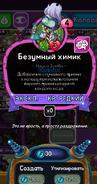 Mad Chemist Rus Stats