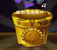 Golden Pot 2