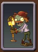 Icon Almanac Excavator