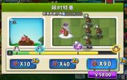 Prunus mume Ads levels