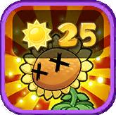 Sunflower Upgrade 2