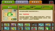 Bonk Choy Almanac China