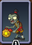 Gong Zombie Icon2