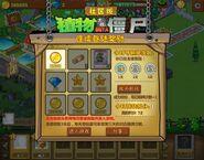 Lottery PvZ Online2