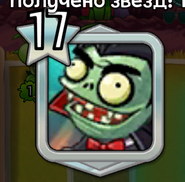 Vimpire Icon