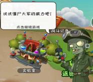 Zombie Commanderq4
