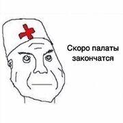 ЗФДФВ