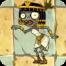 Hero Cleopatra ZombieAS
