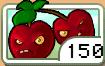 CherryBombSeed