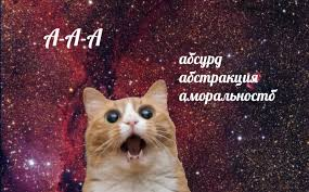 КАУЕЕКН