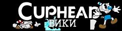 WikiCuphead