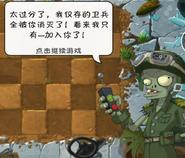 Zombie Commanderq2