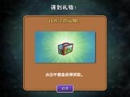LCbox