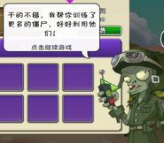 Zombie Commanderq6