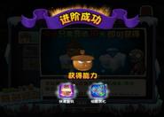 Acorn level 3 upgrade
