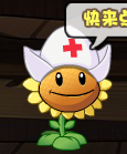 Sunflower costume Online 2