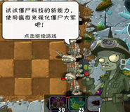 Zombie Commanderq8