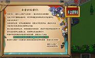 Renren Closed Online