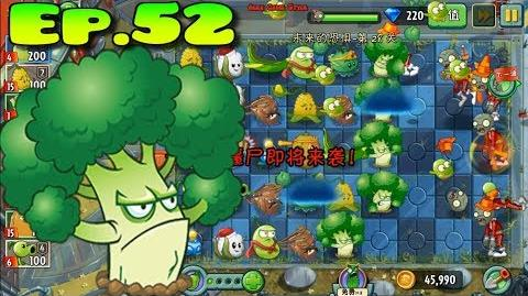 Plants vs. Zombies 2 (Chinese version) Endless Challenge Far Future - Streak 1-30 ZomBoss (Ep