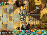 Ancient Egypt - Day 22 (PvZ: AS)