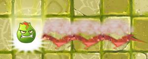 Lava Guava PF