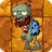 Jurassic Zombie2