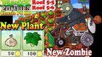 Plants vs. Zombies - New Garlic Umbrella Leaf - Roof 5-5 - Roof 5-6 - Classic PC HD (Ep.19)