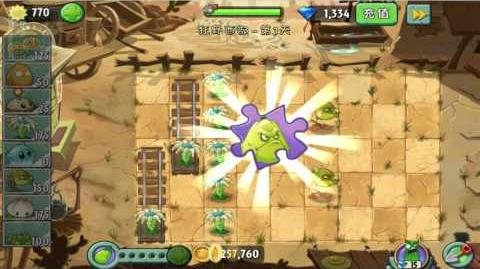 Plants vs Zombies 2 Chinese Version - Part 40 Wild West 3 Stars Day 3