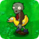 Ducky Tube Zombie2
